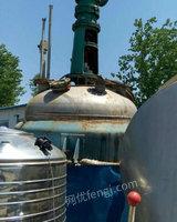 出售不锈钢反应釜200,300,500,1000L,全不锈钢反应釜