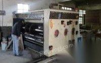 出售二手纸箱印刷机器