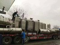 山东出售不锈钢,搪瓷反应釜2000-5000L