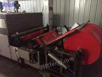 出售二手飞豹1.3米两色无纺布卷筒丝印机