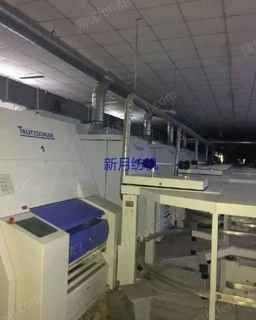 出售二手梳棉机,特吕TC5-3梳棉机