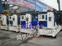 供电康长期出售进口二手康明斯发电机200-1000KW