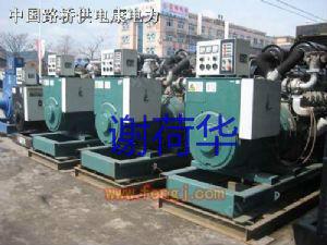供电康长期出售进口二手大宇发电机200-2000KW