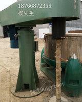 高价回收二手涂料生产设备,热熔胶生产设备.高速分散机