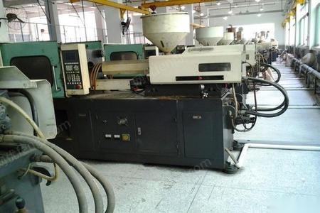 求购二手注塑机,冲床,专业收购注塑工厂机器