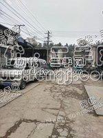 长沙市西大门废旧金属交易市场概貌21.jpg