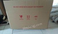 供应出口5层瓦楞纸箱
