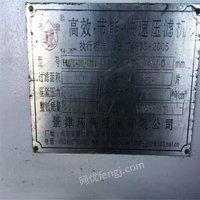 出售快速压滤机,HMZG400/4000