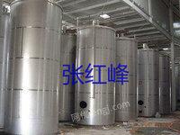 求购二手果酒生产设备灌装机