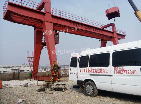 低价处理20/5吨双主梁龙门吊行车. 跨度17米各悬5米.总长27米