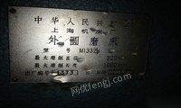 转行了不做了 两台上海m1432bm1332a外圆磨床加工精度可以 机器全好的