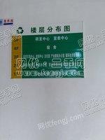 汕头贵屿镇国家循环经济产业园026.jpg