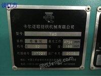 出售2008年卡尔迈耶TM3.186 28E经编机