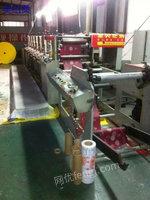 出售二手印刷设备东航产520六色柔印机
