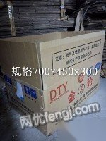 大量出售二手五层瓦楞纸箱,纸箱干净整齐