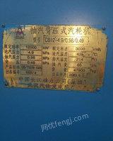 出售汽轮机12000千瓦,货在江阴2003年长江动力产