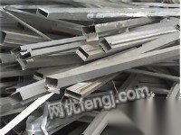 购买广州天河区废铝