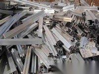 求购广州天河区废铝
