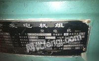 处置积压水轮发电机设备