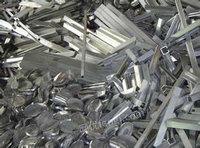 上海于成回收大量废铝