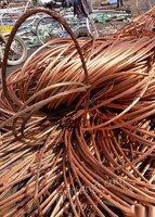 求购清徐各地废铜废铝废电缆废铜线废铝线电力物资