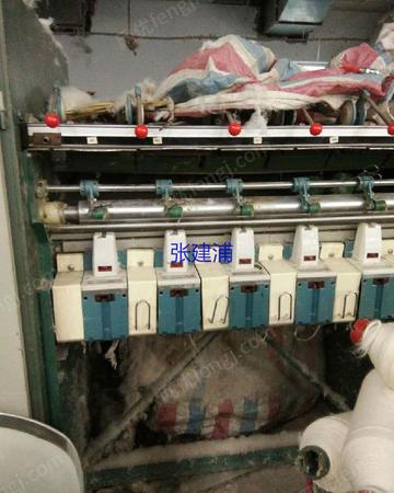 出售气流纺泰坦168一台,03年