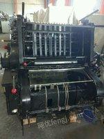出售海德堡凸版机,压不干胶或烫金机