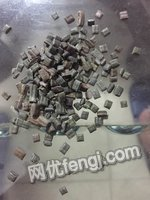 广东省长期大量出售复合颗粒