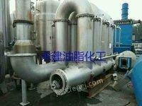 高价求购陶瓷膜生产线