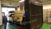 出售二手2000KVA日本三凌柴油发电机组