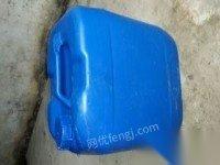 处理长期武汉25kg塑料桶,二手塑料桶化工桶