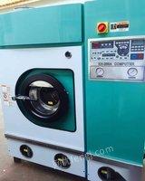 转让库存九成新四氯全自动干洗机