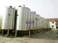 出售二手乳品设备 发酵罐 搅拌罐