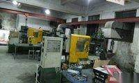处理旧工厂力劲88吨锌合金压铸机一台低价