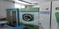 低价转让洗涤设备,干洗机水洗机烘干机