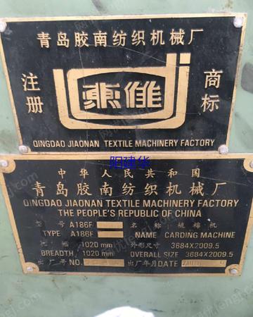 出售五万锭棉纺厂整厂设备
