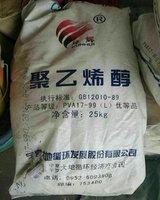 天津回收染料颜料油漆涂料油墨化工原料塑料助剂橡胶助剂