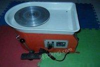 陶艺拉坯机、电窑一套出售