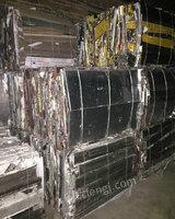 出售废铝合金打包料