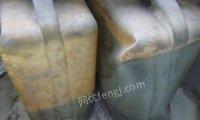 处理皂化油76斤