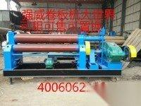 出租出售25x2200机械卷板机(50吨全胶滚轮架)