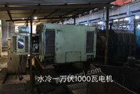出售二手水冷1万伏1000瓦电机