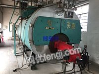出售2吨燃油燃气蒸汽锅炉