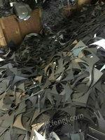 出售矽钢片400吨