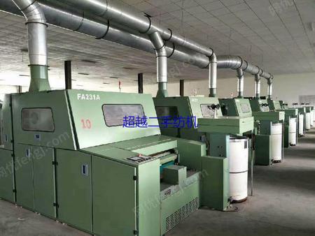 求购纺纱设备30000锭