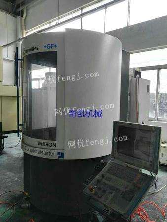 Sell the high precision CNC high speed machining center.
