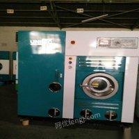北京干洗机水洗机烘干机烫平机