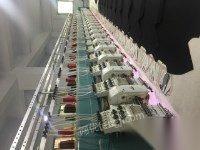 供应本厂有两台高速平绣毛巾绣20对头40头局