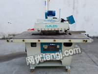 出售马氏MJ153D下轴纵锯机