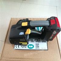 处置积压ZP93-97手持式打包机 电动打包机 塑钢带打包机 手提打包机